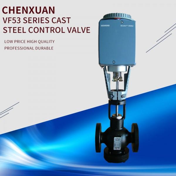 VF53系列SDCHENXUAN™ 铸钢电动调节阀