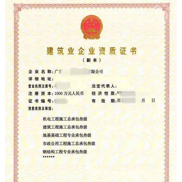 深圳盐田机电安装三级资质如何申报