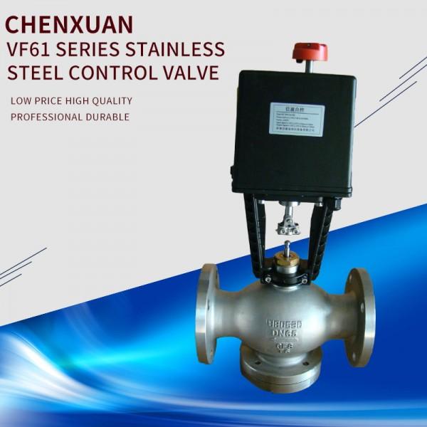 SDCHENXUAN™ 不锈钢电动调节阀 西门子防水温控阀