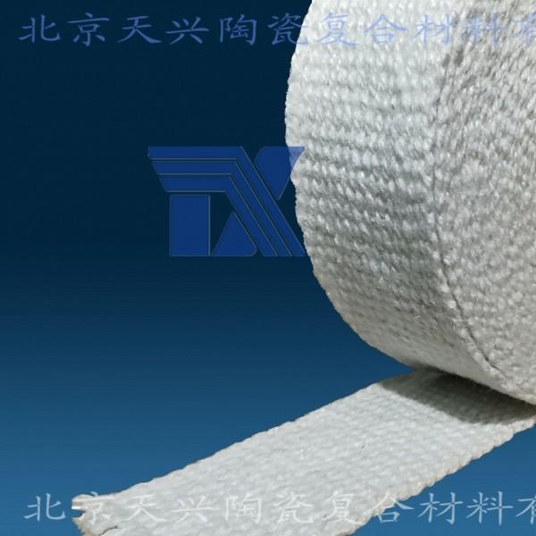 304增强陶瓷纤维带2mm/3mm*50mm 硅酸铝隔热带
