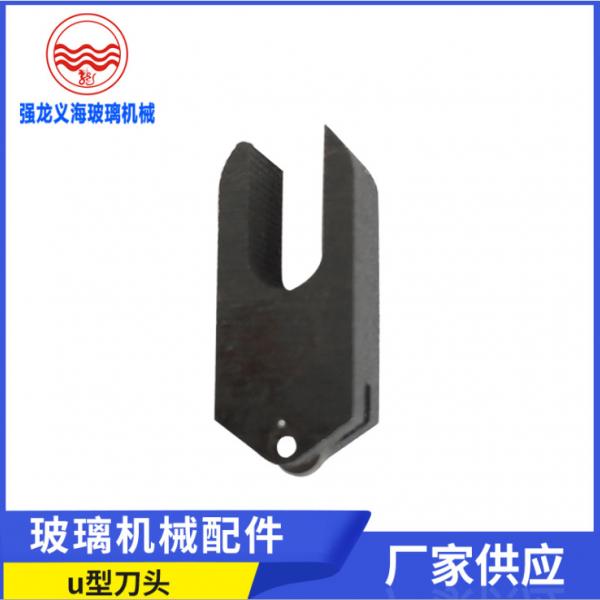 半自动切割机刀头 直线玻璃切割台刀头 U型玻璃机械刀头