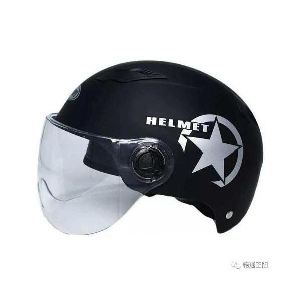 黄埔港摩托车头盔进口清关费用