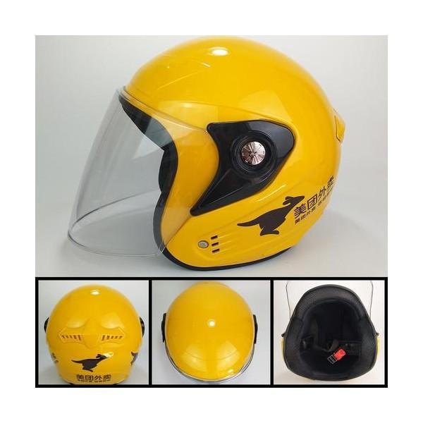 头盔一般贸易进口清关注意点和难点