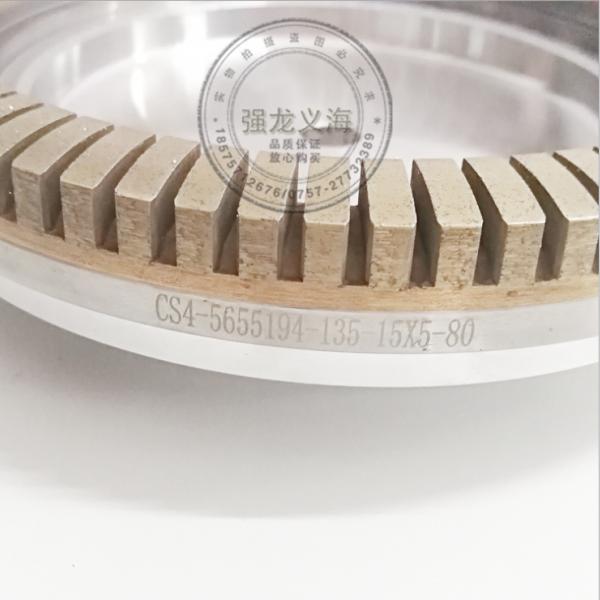 密齿金刚轮创源全齿金刚磨轮175/150双边机快速机砂轮