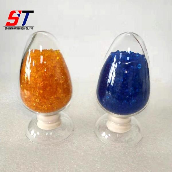 蓝白橙干燥剂硅胶