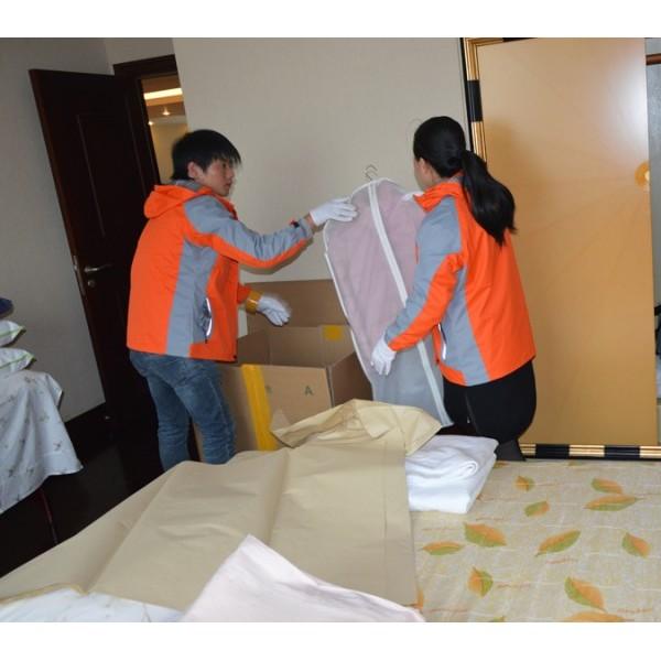 北京虎头搬家公司 tiger国际搬家公司