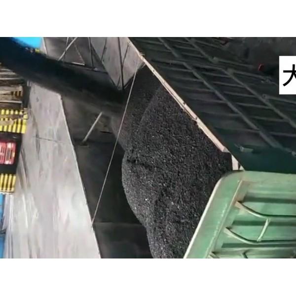 山西晋城无烟煤 大宁沫煤