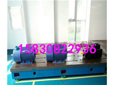 高精度铸铁焊接平台 检验研磨平板