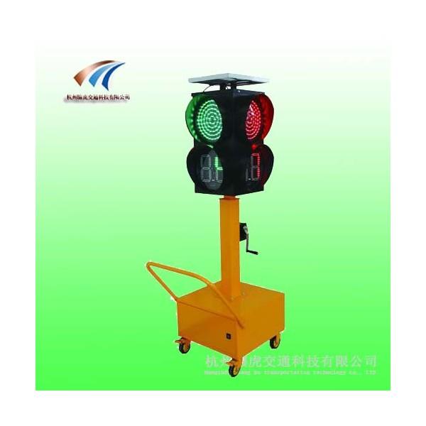 岳阳市太阳能倒计时红绿灯 太阳能移动红绿灯 交通信号灯