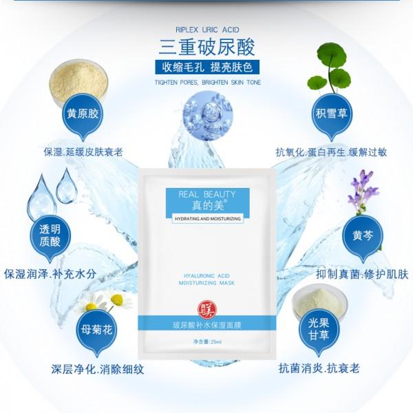 广州化妆品厂家玻尿酸补水保湿面膜化妆品代加工oem贴牌oem