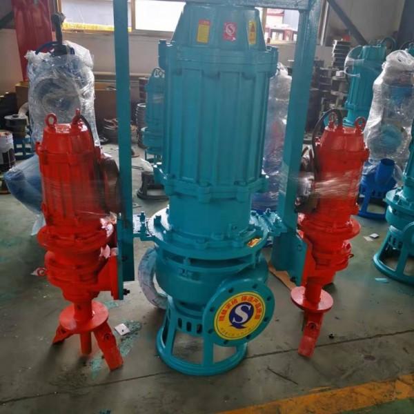 NSQ立式渣浆泵耐磨耐腐蚀渣浆泵可加搅拌器可定制电压渣浆泵