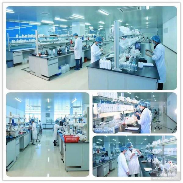 广州化妆品加工厂 化妆品oem 化妆品代加工贴牌生产厂家