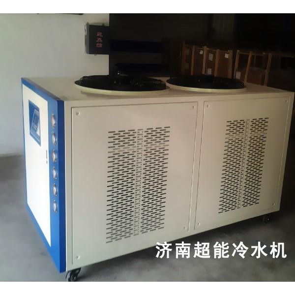 印刷机专用冷水机 超能印刷配套制冷机