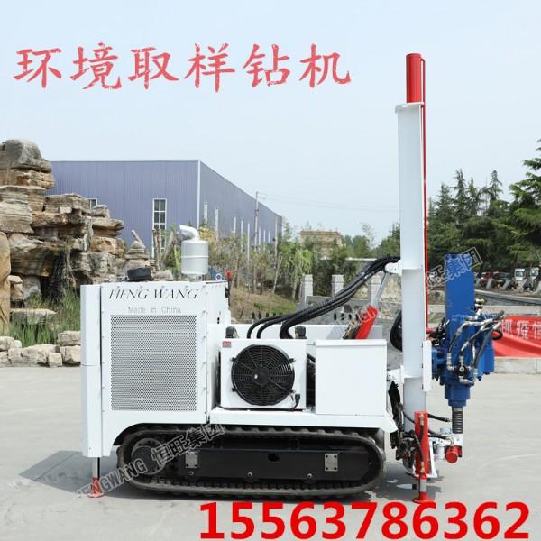环境监测取样钻机 不加水原状取土样钻机