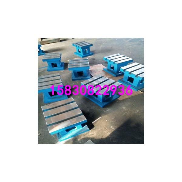铸铁t型槽方箱 垫箱 方筒 钻床工作台 等高检验钳工划线方箱