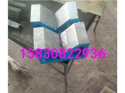 高精度铸铁V型架 单口铁 多口v型铁