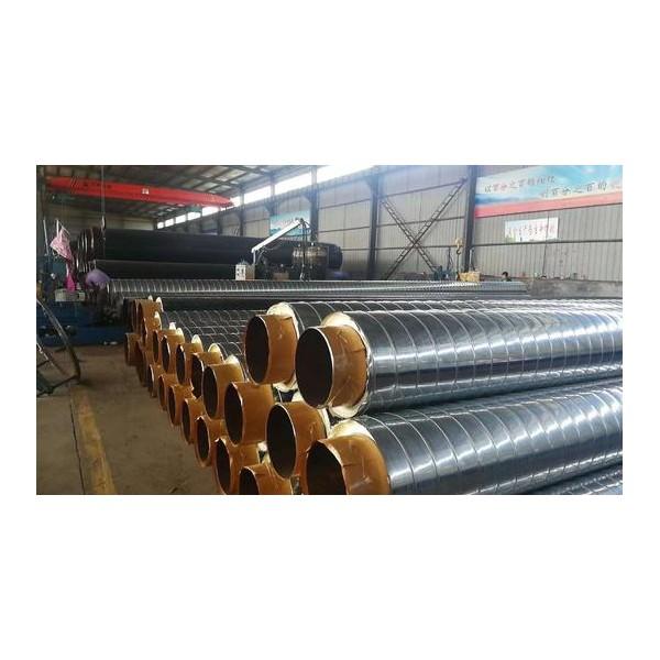 1020国标螺旋保温管道生产工艺,价格