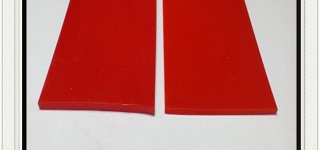 红色硅胶平板防尘密封条