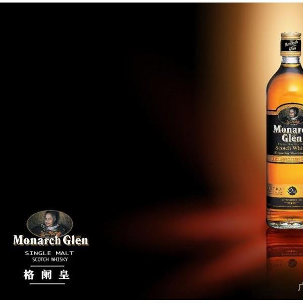 格兰皇苏格兰威士忌