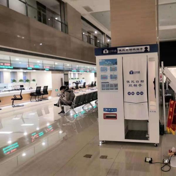 广州自助照相设备 自助拍照机 自助证件照机器
