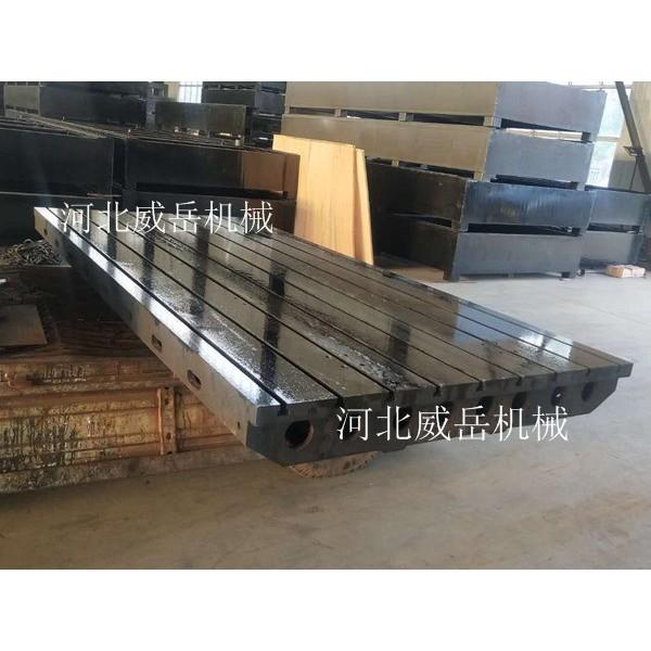 厂家钜惠 铸铁T型槽平台 焊接平台 全网直销