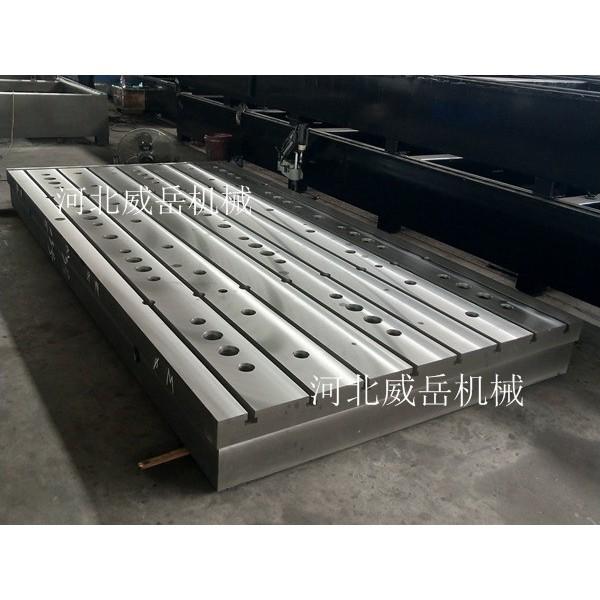 铸铁T型槽平台 焊接平台 铸铁平台 厂家年度大促