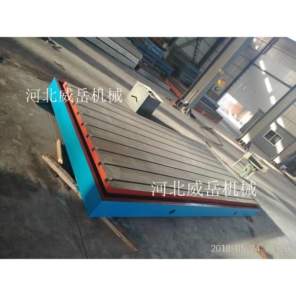 铸铁T型槽平台 铸铁平台 焊接平台 河北威岳