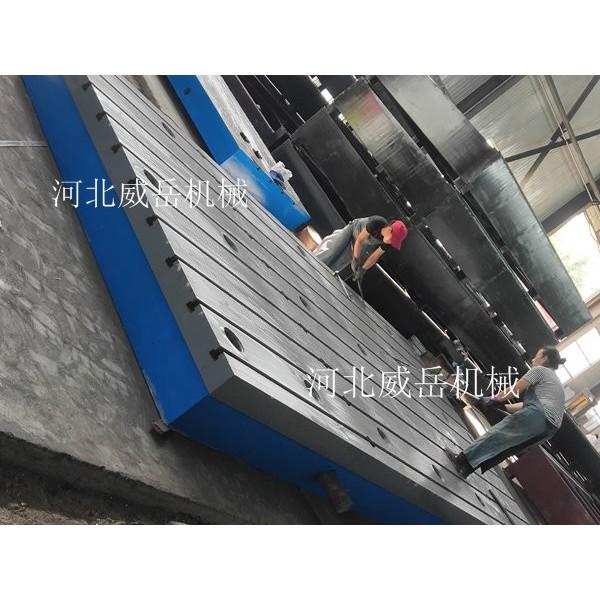 铸铁T型槽平台 装配平台 厂家钜惠 河北威岳有售