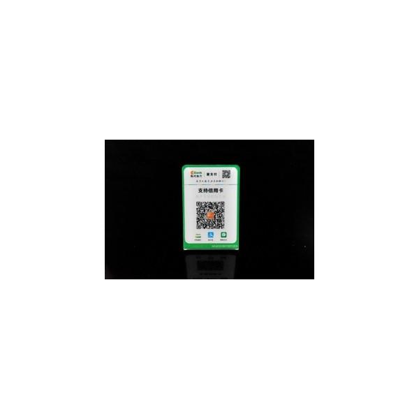 有机玻璃透明台牌-银联支付桌面立牌厂家-宁波盛春