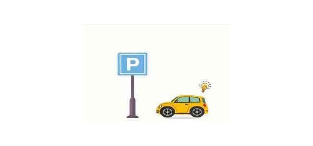 无感支付,无人值守停车场,互联网+智慧停车场