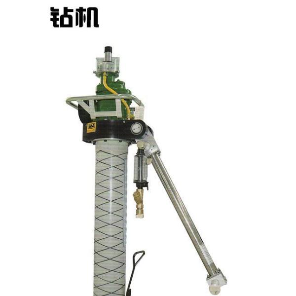 MQT-130/3.2锚杆钻机