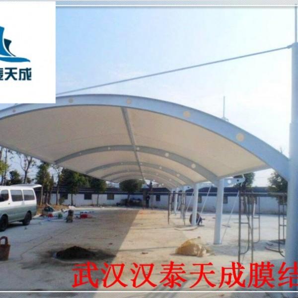 洪湖汽车棚停车棚拉膜结构/汉泰充电桩膜结构/膜结构维修