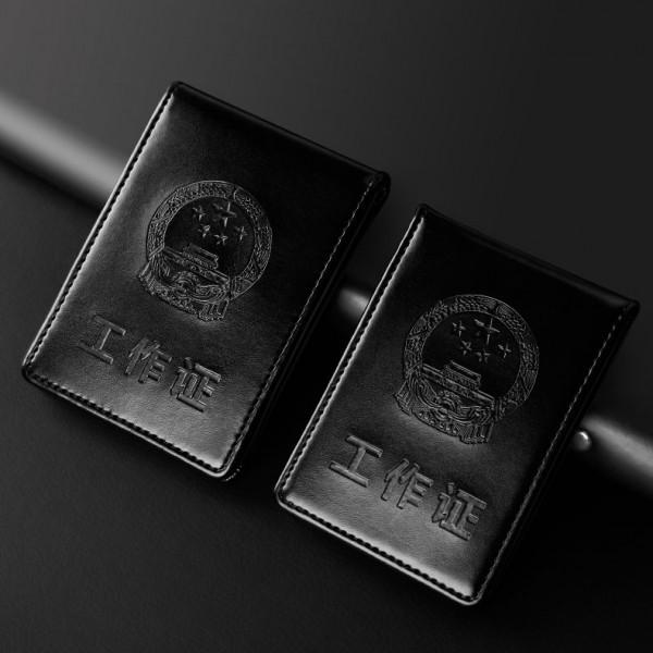 西安真皮折叠证件卡套胸牌工作牌定制工牌银行工作证烫字