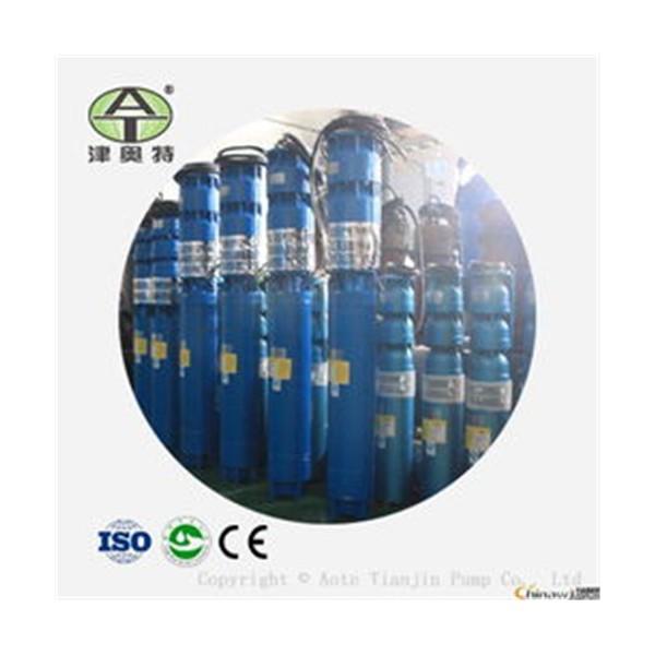 360m3/h温泉热水供应耐温100℃高温潜水泵