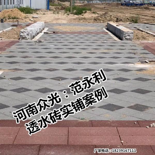 陶瓷透水砖厂家 广州抗压抗冻透水砖价格低L