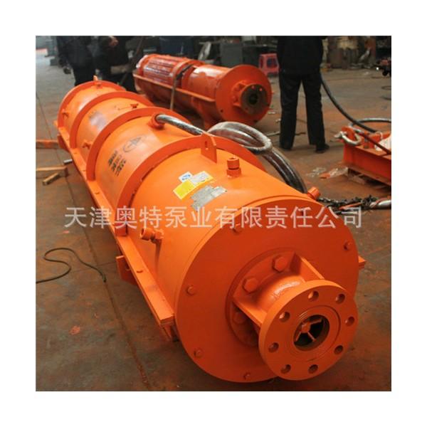 双吸式自平衡矿用潜水泵_ISO质量认证