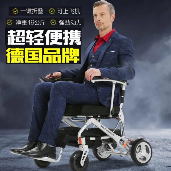 德国斯威驰电动轮椅SW007仅重19kg的超轻折叠电动轮椅