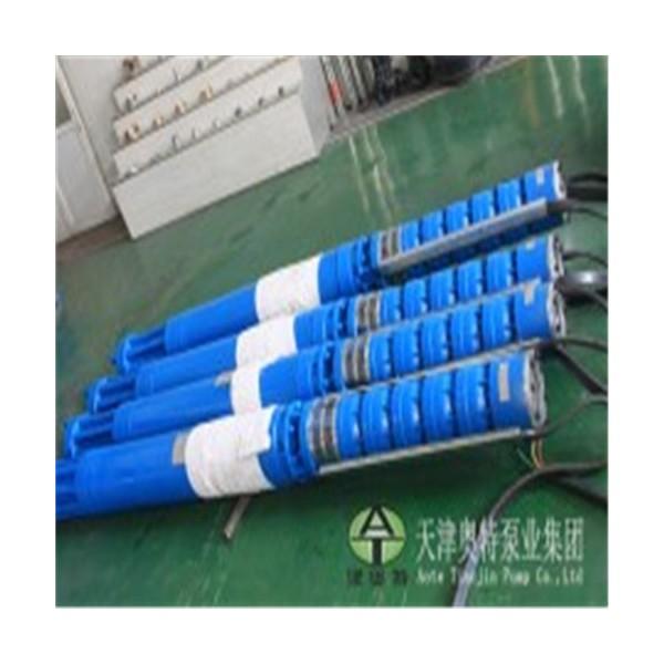 660V低电压井用潜水泵_4寸_6寸深井潜水泵