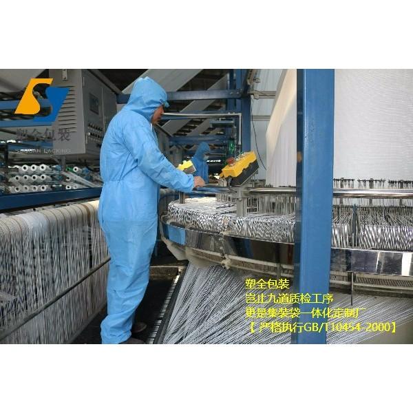 河南厂家批量供应导电吨包