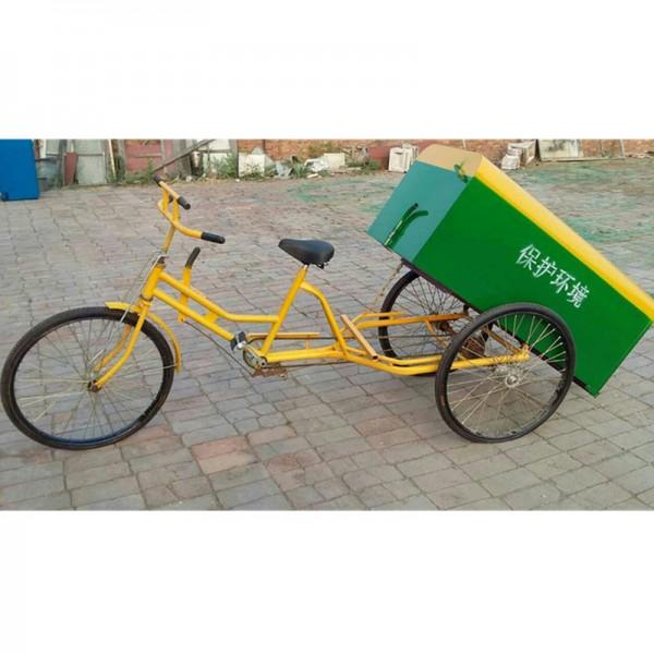 直销环卫人力三轮保洁车24型脚踏三轮车