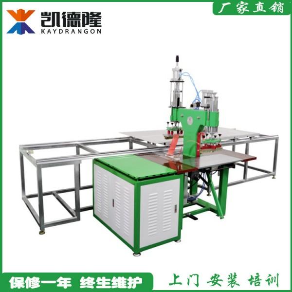上海杭州南京厂家直销PVC软膜天花扣边条烫边机
