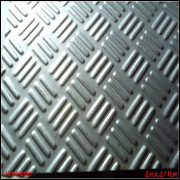 厂家直销 304 不锈钢冲压防滑板 公园防滑板定制