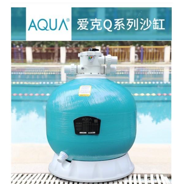 游泳池过滤设备