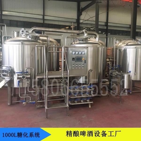 商用精酿啤酒设备、家用扎啤机、酿酒设备、发酵罐、果酒设备