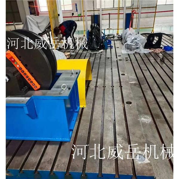 铸铁平台威岳老厂促销 铸铁平台老车间甩卖
