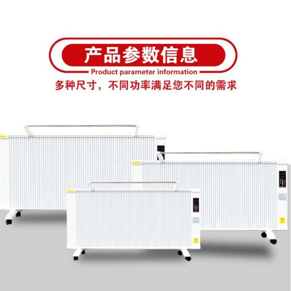 高效节能碳纤维电暖器生产厂家