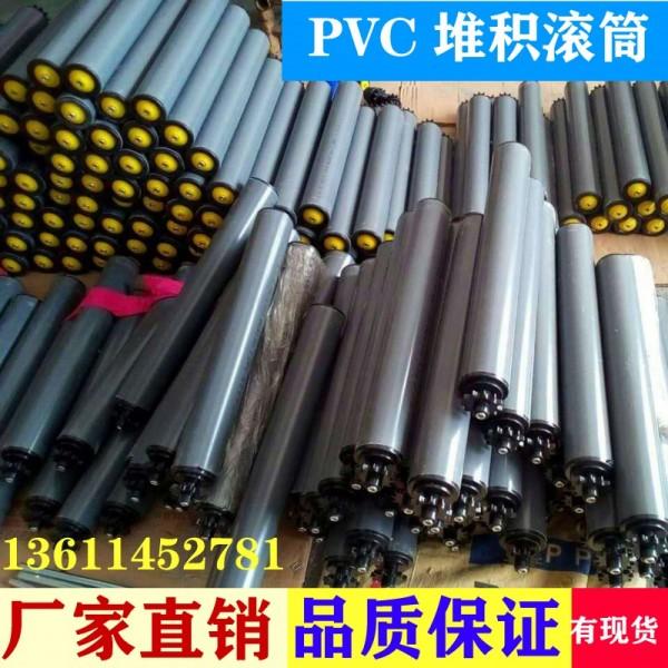 塑胶无动力滚筒 PP塑胶滚筒 PVC 滚筒工厂直销 质量保障