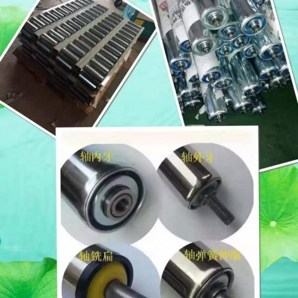 滚筒 辊筒辊子 托辊滚轮 电镀滚筒 电机滚筒规格齐全源头厂家