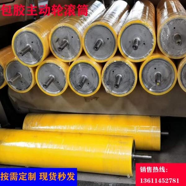 大量现货不锈钢口罩机辊筒 熔喷布滚筒 口罩机滚筒厂家定制