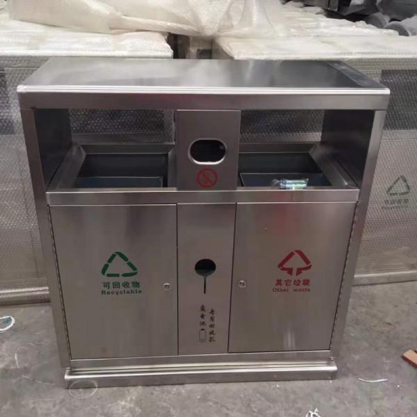 户外垃圾桶 不锈钢环保小区分类垃圾箱